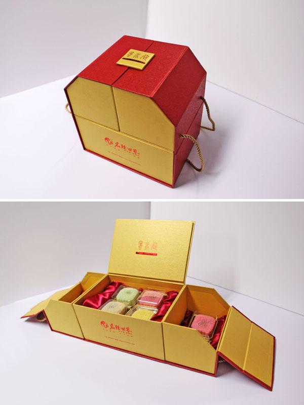 Hộp đựng bánh, hộp quà tặng...